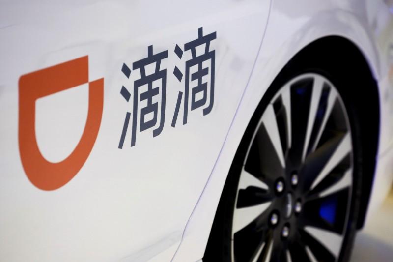 挑戰Uber 滴滴計劃2020年進軍日本外送市場