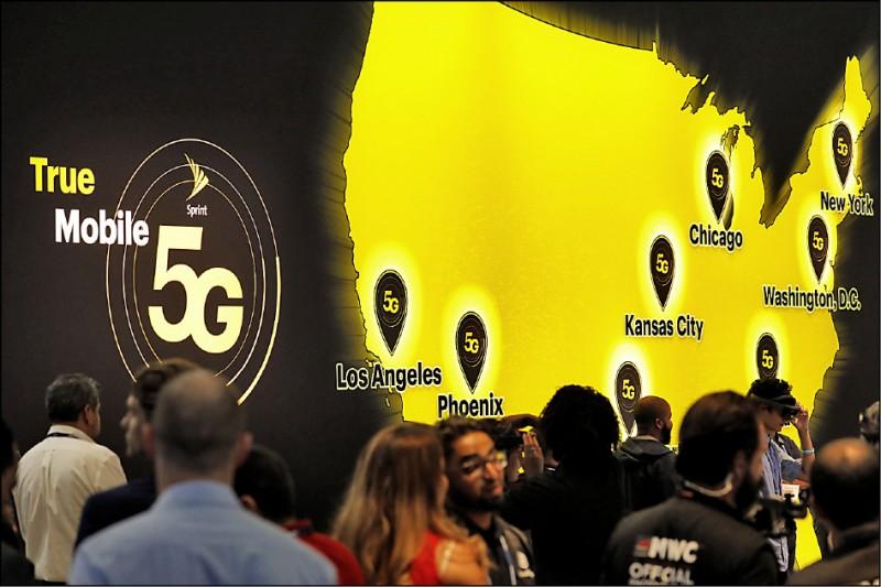 美國防部籲美企 研發5G抗華為