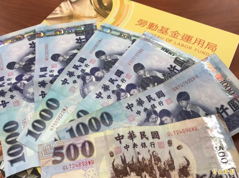 看好台灣明年經濟表現 勞動基金持續加碼投資