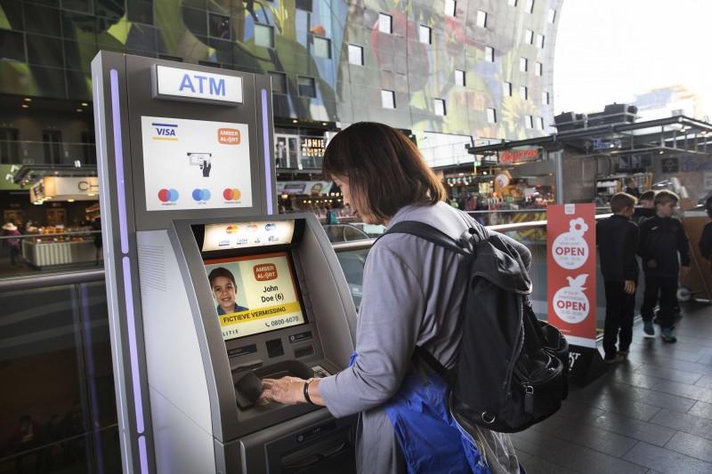 荷蘭ATM竊案頻傳  銀行關閉夜間領錢服務