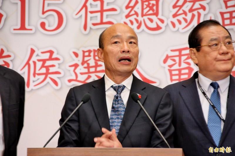 韓國瑜拋10兆主權基金政見  國發會:現已有產創基金、台杉投資