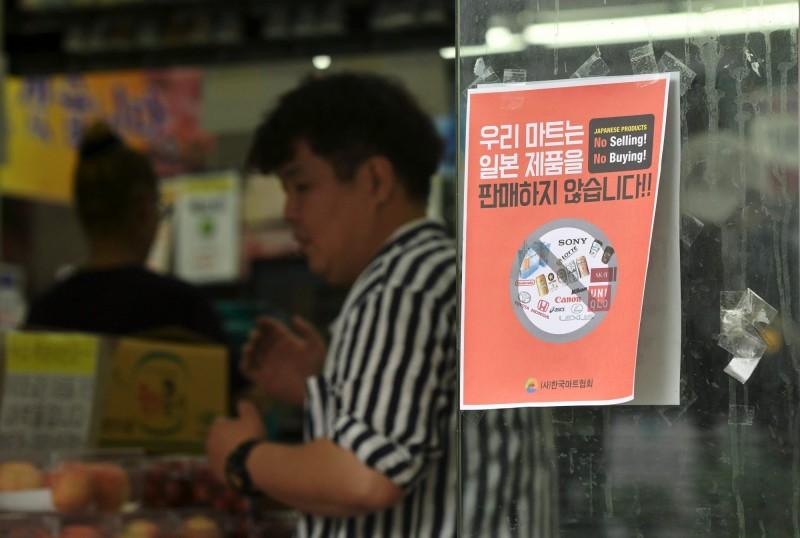 就是拒喝!日本11月銷韓啤酒大減99%