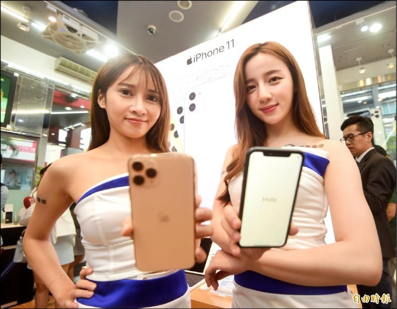 看好iPhone 11、SE 2明年出貨 鴻海、和碩、緯創吃補