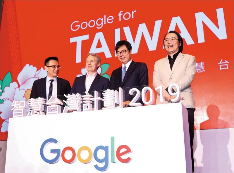 央行報告:台灣3股投資動能 升級高端製造