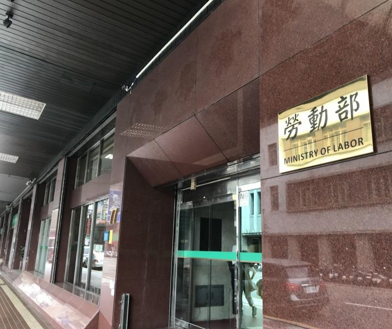 韓國瑜喊無薪假發6成薪 勞動部斥「誤導雇主違反法令」