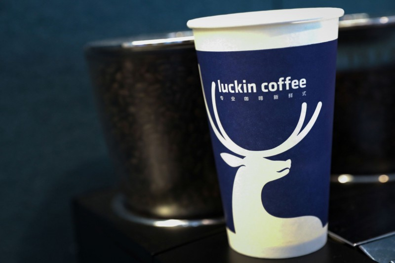 星巴克被擊敗!中國門市數遭瑞幸咖啡超越
