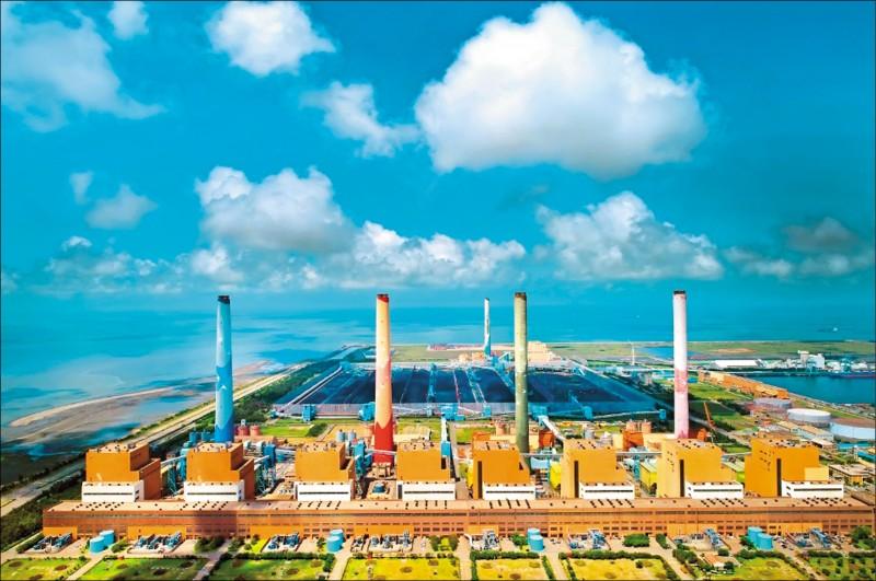 台電火力電廠去年降載逾千次 超過百億度