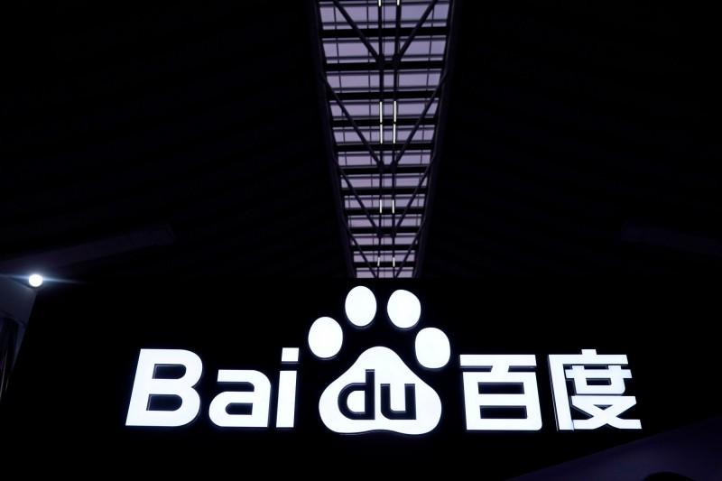 百度傳跟進阿里巴巴在香港2次上市 可能比攜程更快