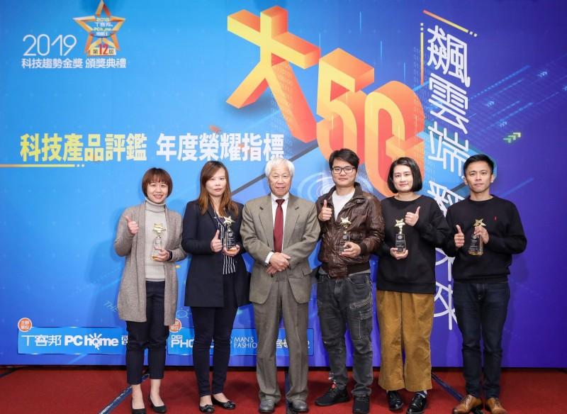 城邦「科技趨勢金獎」揭曉   華碩、宏碁、MSI電腦入列