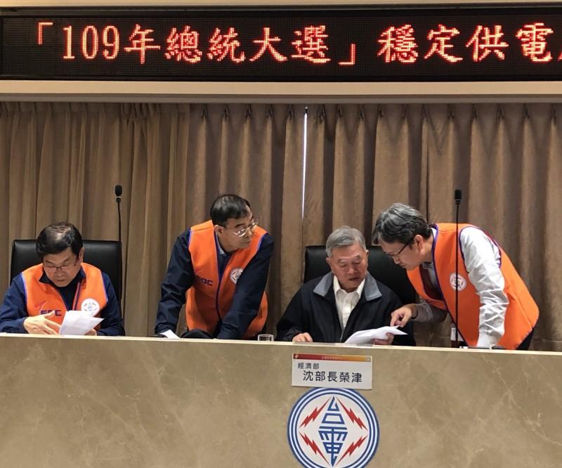 總統大選力求供電穩定 經長視察台電應變中心