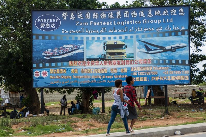 斯里蘭卡案重演?尚比亞中國債務違約恐拿礦產抵押
