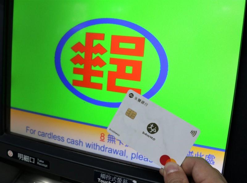 永豐銀與郵局合作  4千台ATM提供換匯領鈔優惠