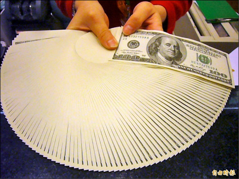 台幣升轉貶 收29.95