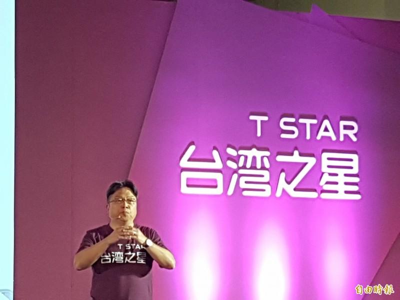 台灣之星︰5G時代有「我」 消費者就是最大贏家