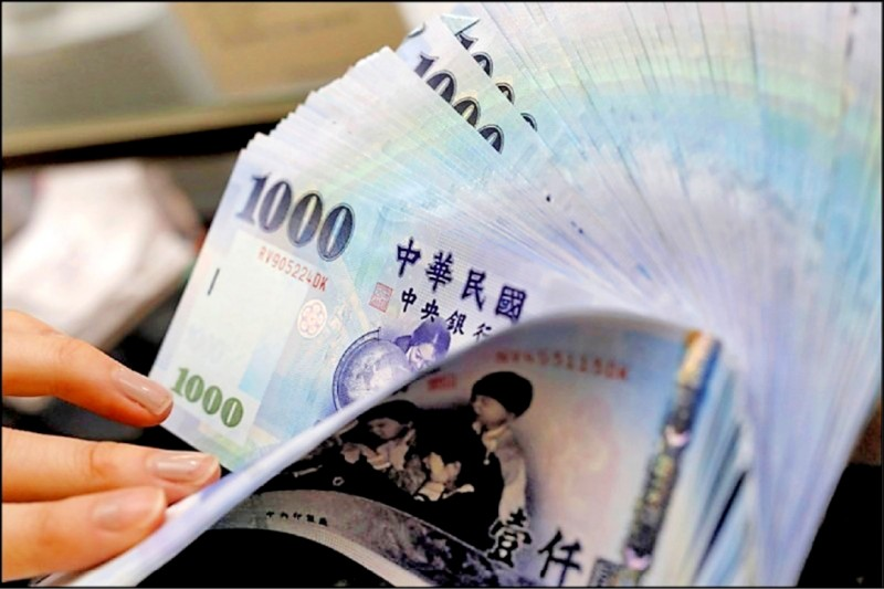 外資匯出 台幣貶0.5分