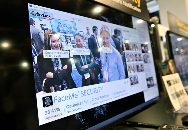 防濫用!歐盟傳禁止公共場所用臉部辨識技術3到5年