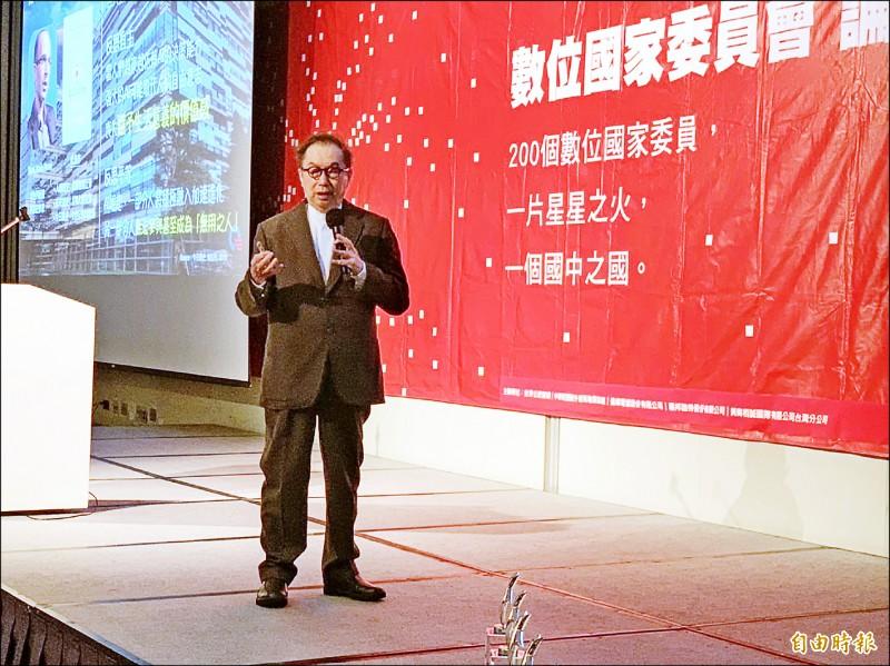 林百里︰未來7年 全球5G產值128兆