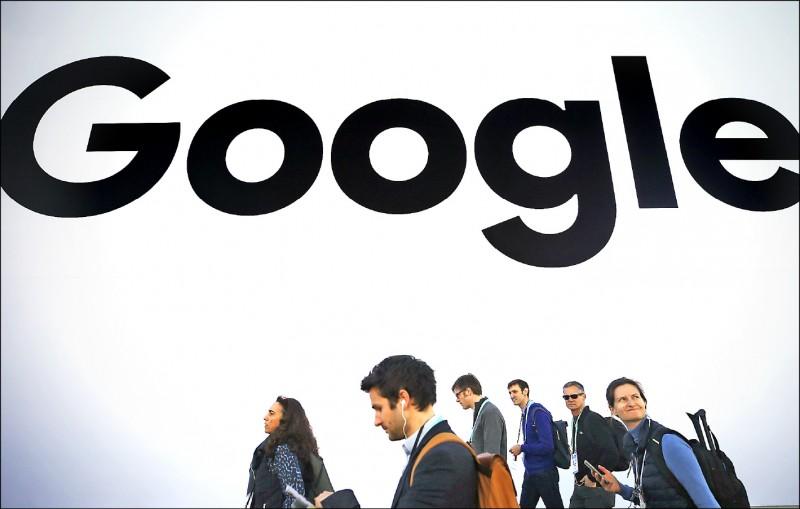〈財經週報-國際財經〉Google母公司市值 加入兆美元俱樂部