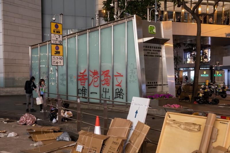 香港失業率升至3.3% 達近3年來高位