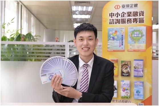 武漢肺炎》嚇退外資 新台幣收29.998元貶3.8分