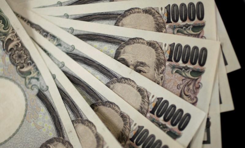 日央行維持現行利率負0.1% 持續貨幣寬鬆政策!