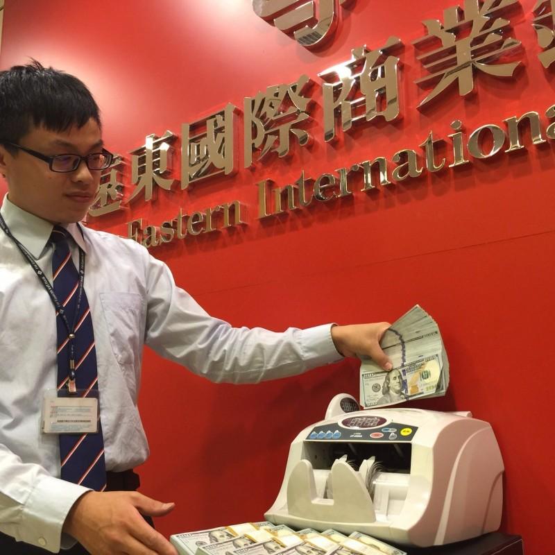 2020年全球經濟將呈「三低」 銀行:撥出部分紅包創造穩定現金流