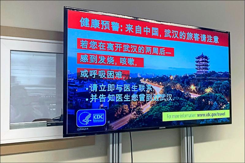 中國武漢肺炎擴大》人民幣急貶日圓彈 油價翻空