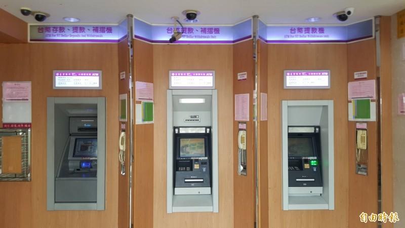 金管會抽測9縣市ATM   全部運作正常