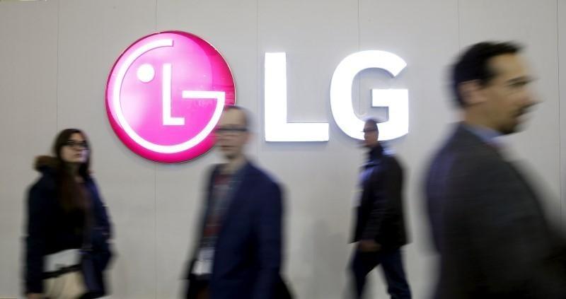 武漢肺炎》MWC大會如期舉行 LG電子、中興通訊將缺席