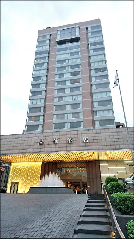 飯店業遭受「疫」擊 晶華2月訂房率減2成