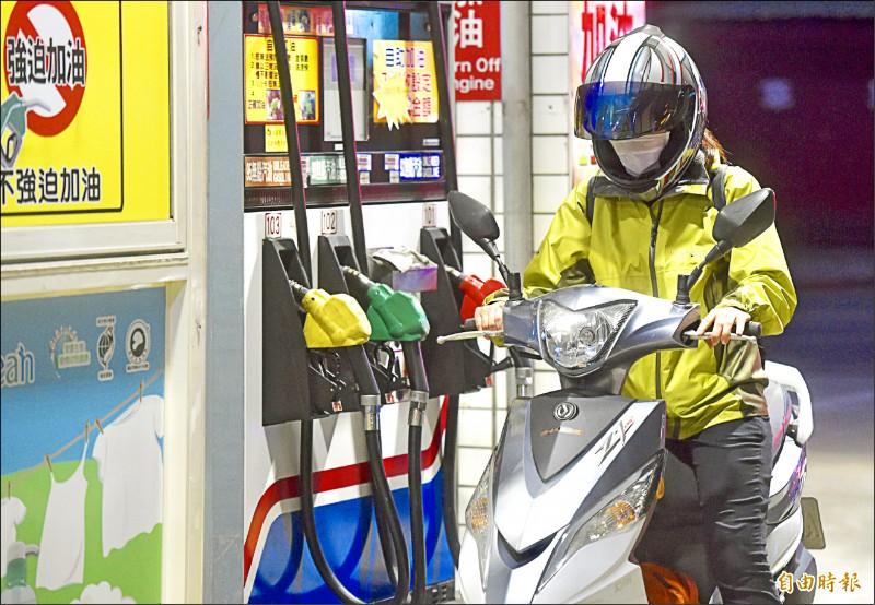 武漢肺炎》疫情不可抗力 取消LNG訂單 中海油開第一槍