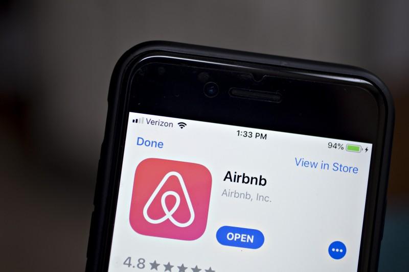 武漢肺炎》北京半封城 Airbnb宣佈暫停北京房源預訂至2月底