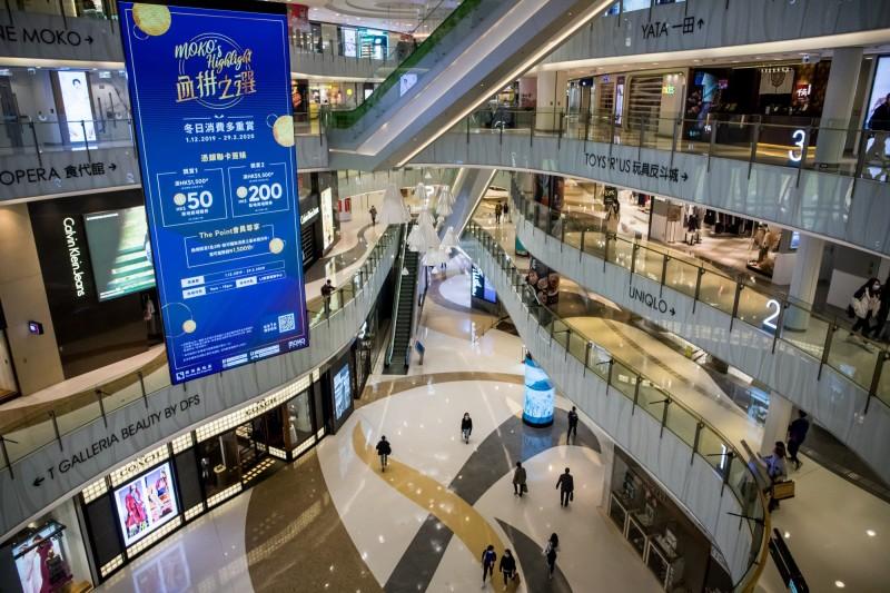 武漢肺炎》共體時艱!香港大型地產商降店租 最高達6成