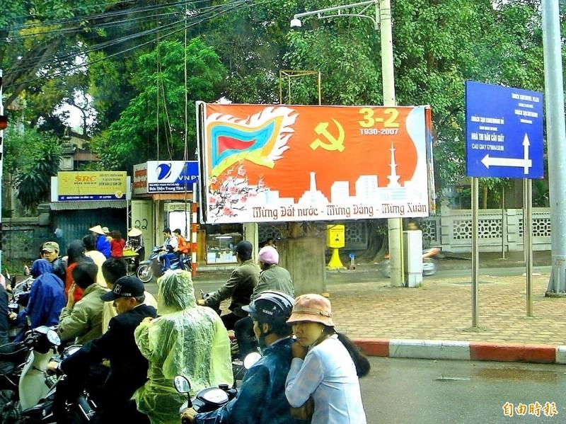 金融研訓院:疫情恐在東南亞擴大 國銀分行要警戒