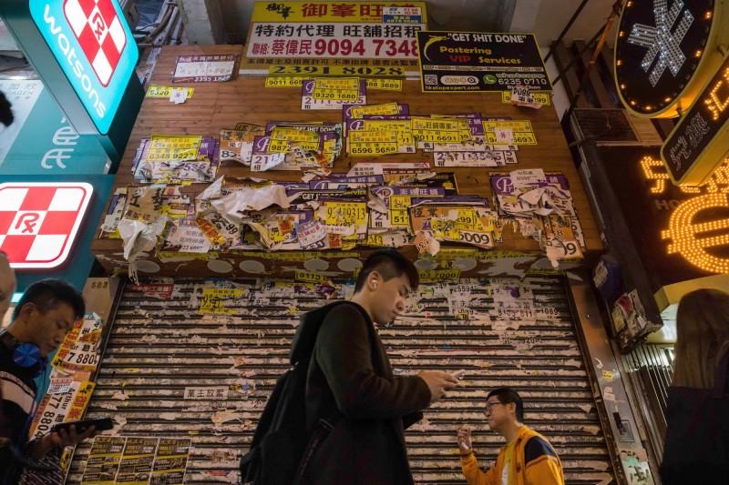 香港去年下半房產交易  創10年新低