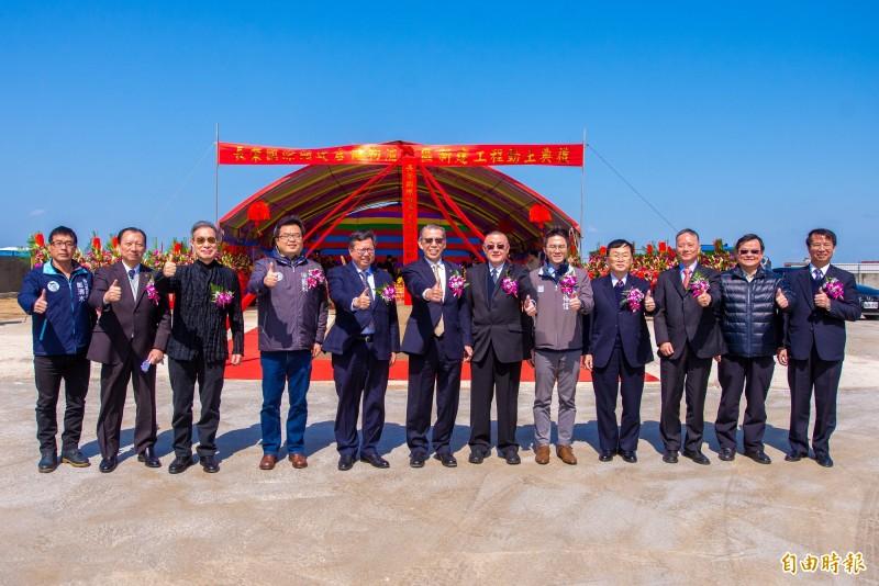 榮運投資25.72億元,興建大園倉儲物流園區動工