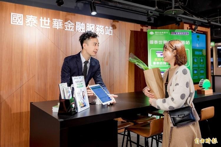 加速創新!國泰世華銀攜手全聯 打造業界首創金融服務站