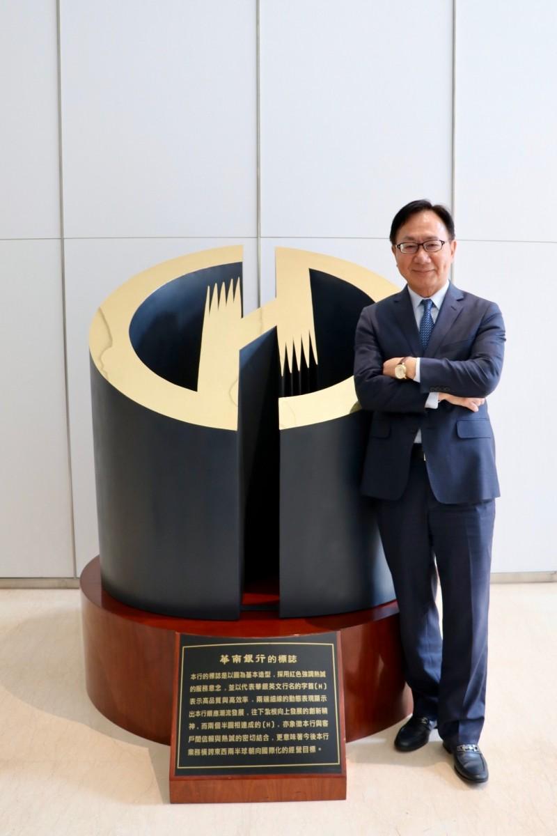 華銀海外獲利拚2成成長 對中國市場保守看待