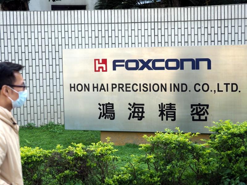 日經:台灣19大IT廠1月營收降9.9% 連續4個月萎縮