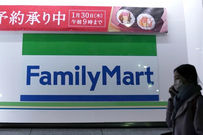 日本全家約1千人將自願離職 每年支出省80億日圓