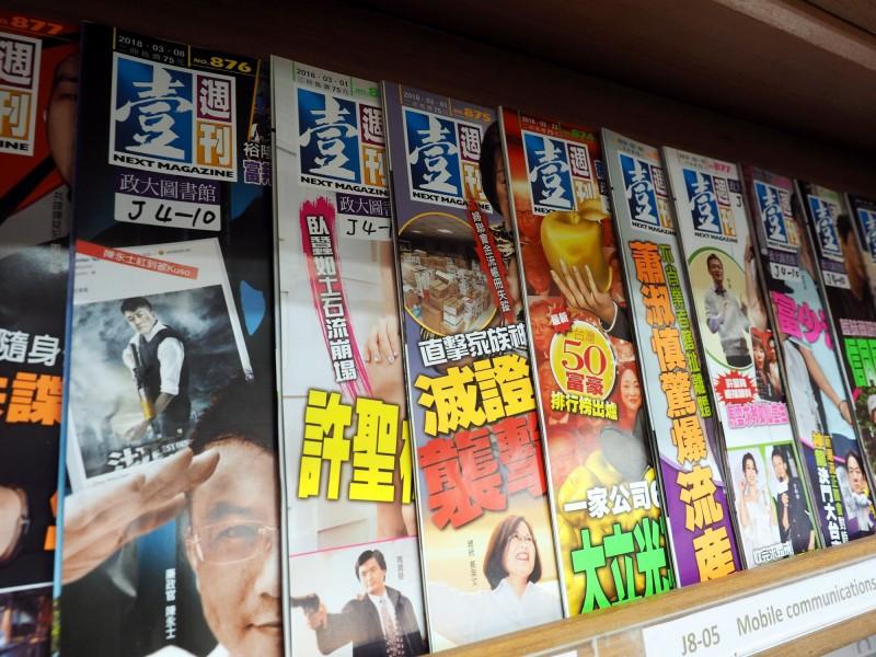 縮減台灣業務早有端倪?壹傳媒、黎智英2年內頻拋售資產