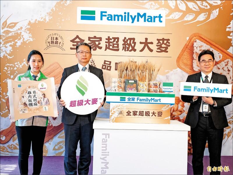 抗疫健康吃》全家引進日本夯食超級大麥 拚逾1億商機