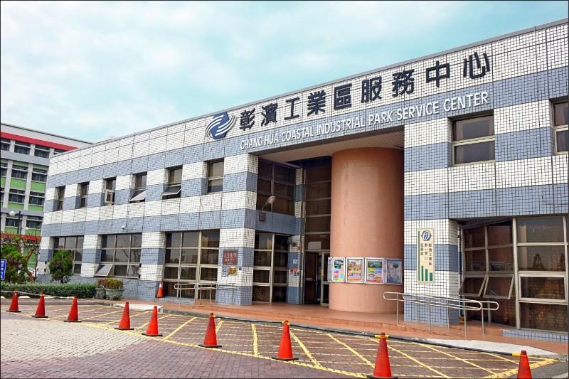 全國產業首例 彰濱工業區試辦「外勞外展」