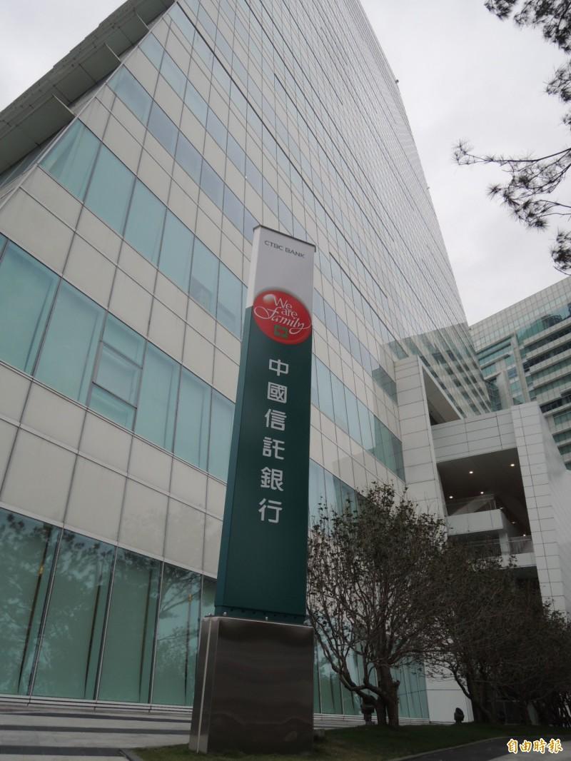 中信銀:台灣高資產客群  88%去年變得更有錢