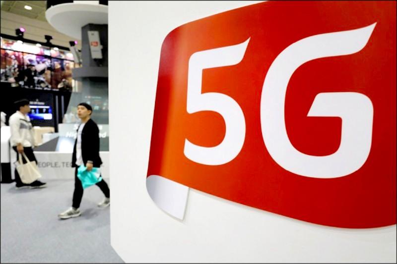 5G夯 保住網通廠「疫」線生機