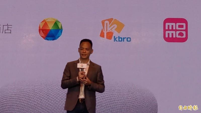 繳交5G標金 遠傳、台灣大緊追中華電