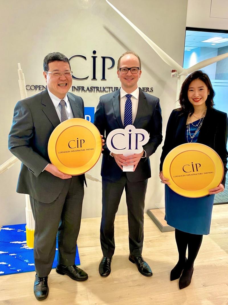 CIP風場900億融資到位開工 籲區塊開發提高本土化比例