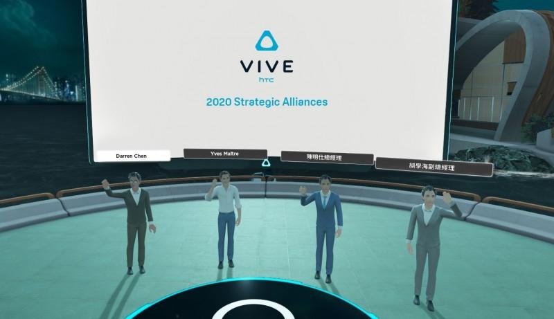 中華電信攜手宏達電布局5G應用 完成三地VR遠程會議