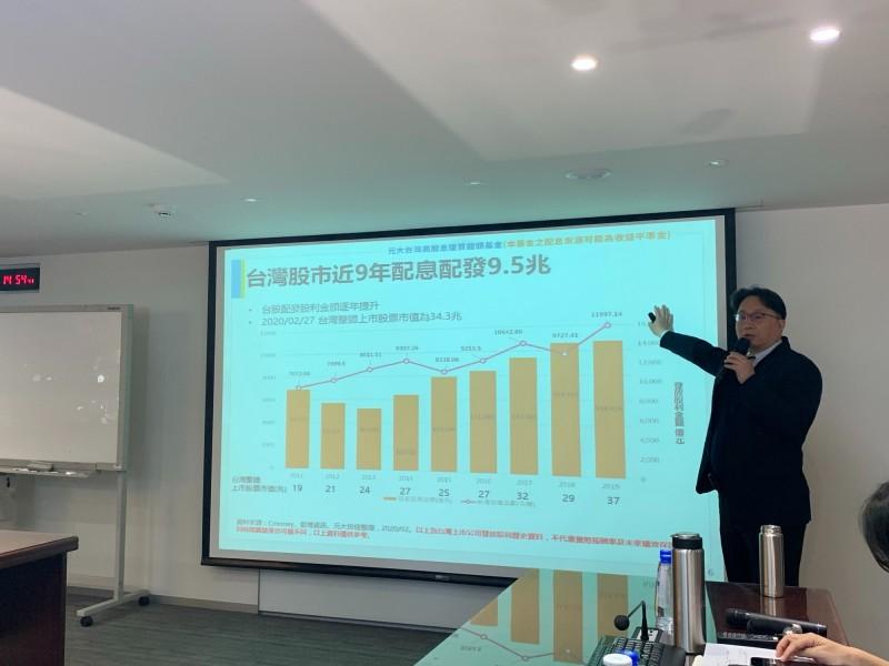元大投信董座劉宗聖:「新三存」存股、存ETF、存基金才是王道