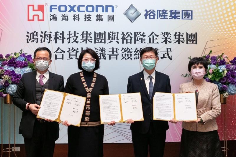 鴻海、裕隆今簽署合作協議 設立合資公司推動台灣車業升級